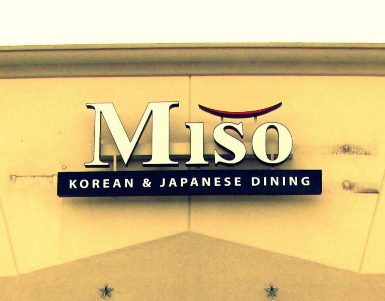 Miso Restaurant Round Rock Texas