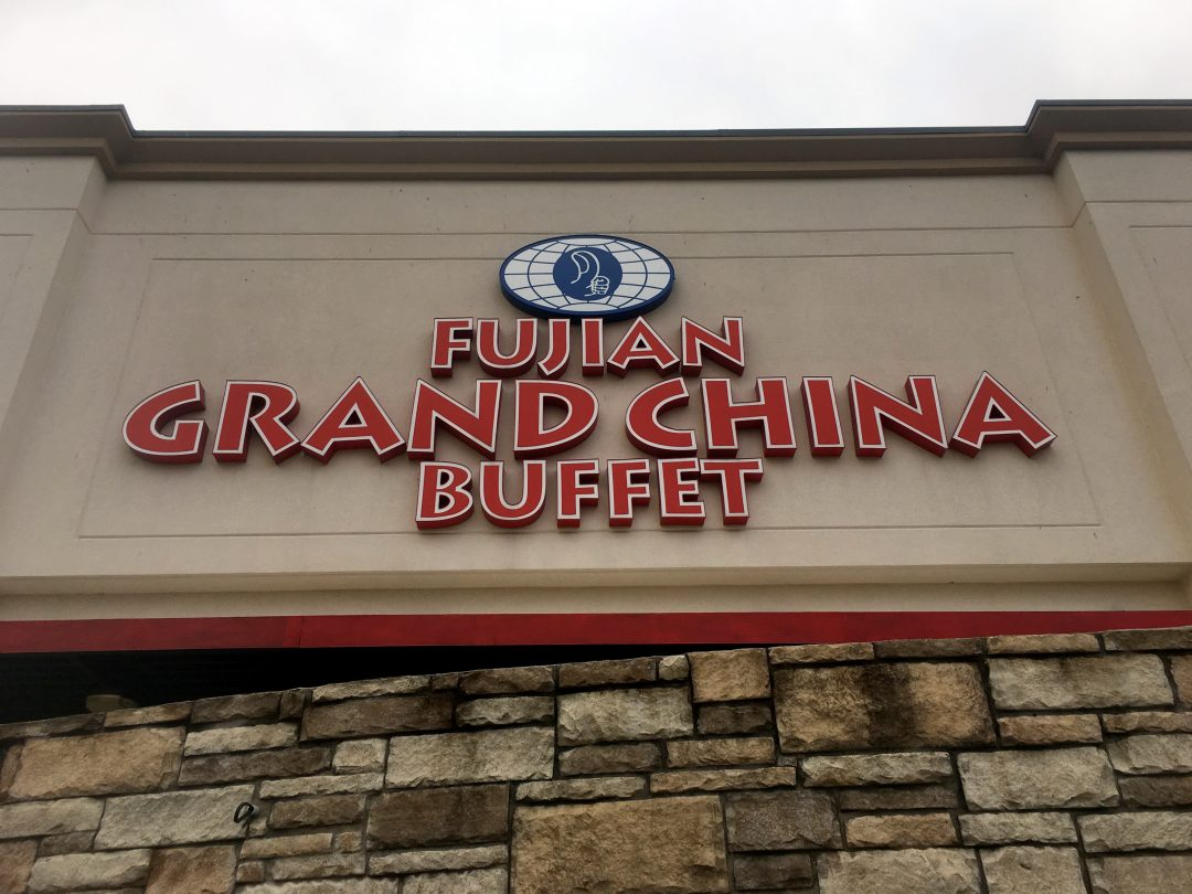 Asian restaurant buffet austin